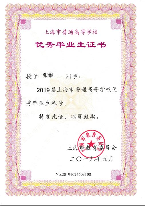 QQ拼音截图20190527140922.png